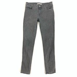 Levi's 711 Skinny gray jeans size 29 🍔